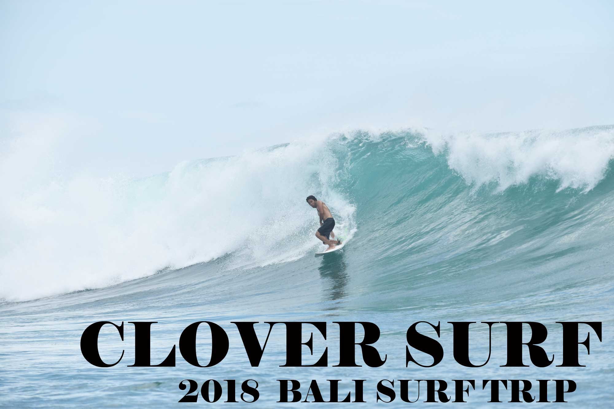 2018  BALI SURF TOUR  feb