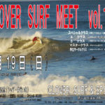CLOVER SURF MEET vol.10
