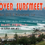 CLOVER SURF MEET vol.8   1