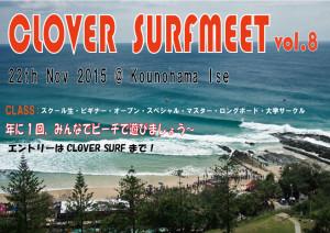 CLOVER SURF MEET vol.8   1