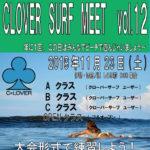 11月23日(土)はイベント開催の為、店はお休みです。