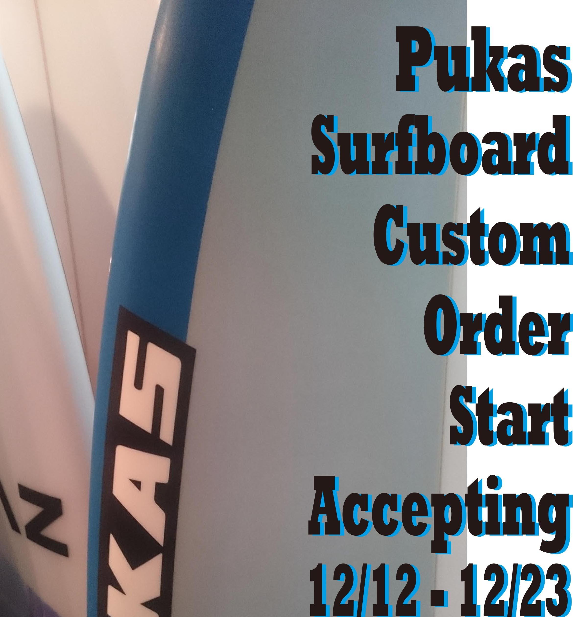 PUKAS Surfboard カスタムオーダーがスタート!