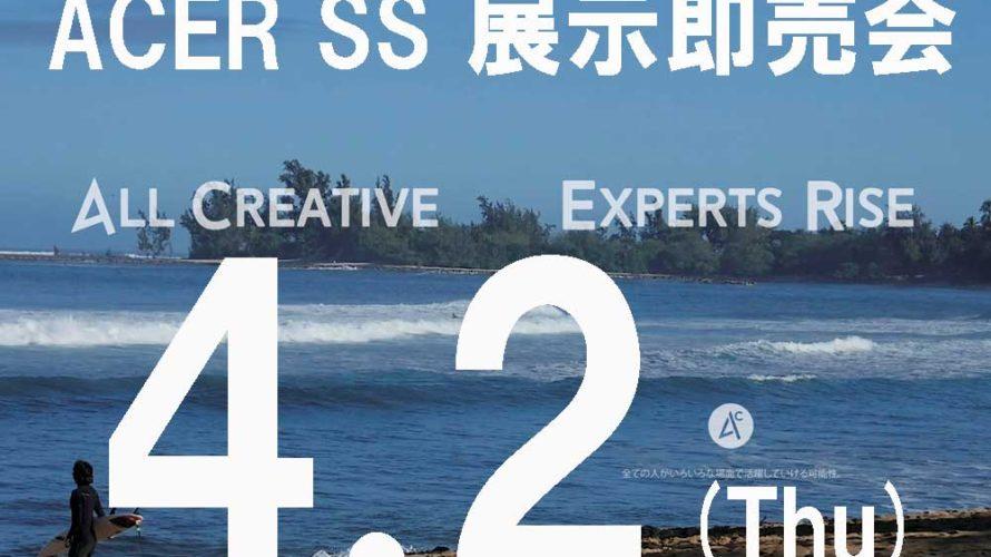 ACER_apparel 春夏物 展示会 4/2