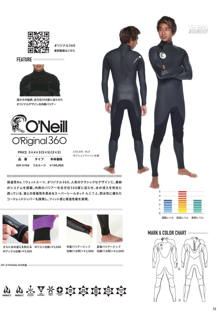 oneill17
