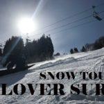 スノーボードツアー  試乗会 めいほうスキー場