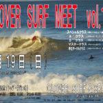 CLOVER SURF MEET vol.10