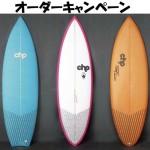 CHP surfboards         秋のサーフボードオーダーフェアー